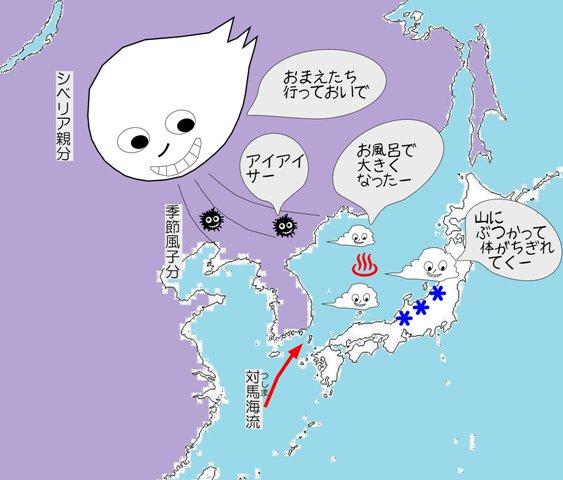 天気 中国 図 の